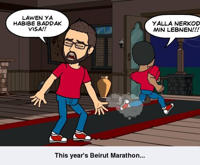 ماراثون بيروت اليوم: يلا نركض من لبنان؟